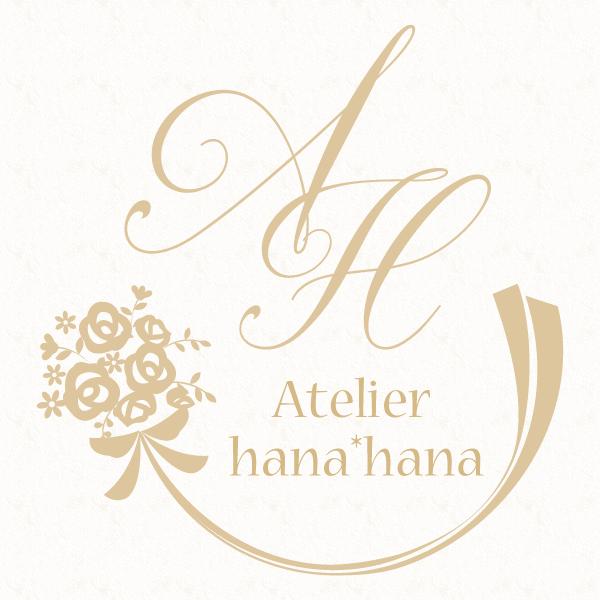 Atelier hana*hana様 ロゴ制作