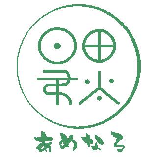 平尾様 ロゴ制作