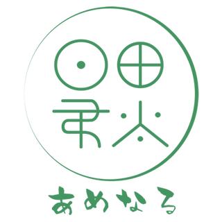 amenal-logo2