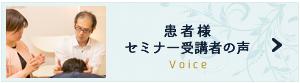 TH東洋総合治療センター様 アメブロカスタマイズ バナー制作①