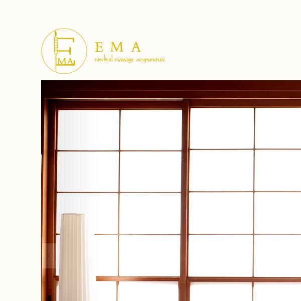 Ema鍼灸マッサージ治療院様 ホームページ制作