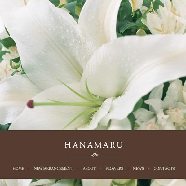花屋はなまる様 ホームページ制作