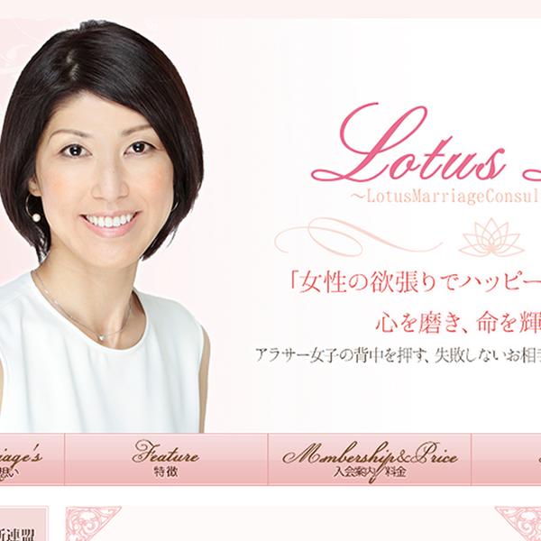 Lotus Life様 アメブロカスタマイズ